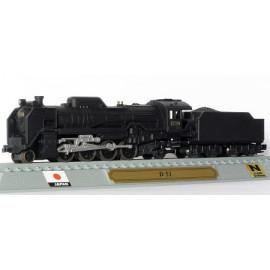 JNR C050