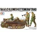M109AEG