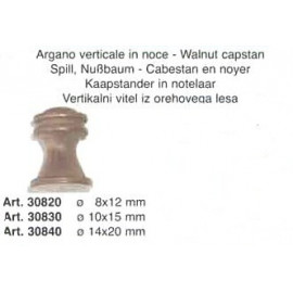 ARGANO VERTICALE 8x12