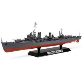 German Battleship Bismarck 1:350