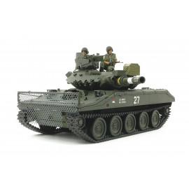 JGSDF MCV Type 16