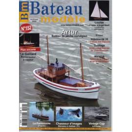 BATEAU MODELE 150