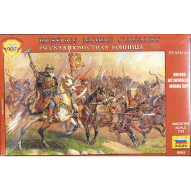 ANCIENT EGYPTIAN INFANTRY - SEC 2000 A.C.