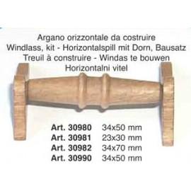 ARGANO ORIZZONTALE 34x50