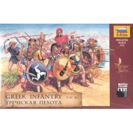 FANTERIA GRECA  SEC V-IV A.C. ZVEZDA