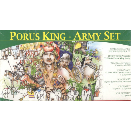 PORUS KING - ARMY SET
